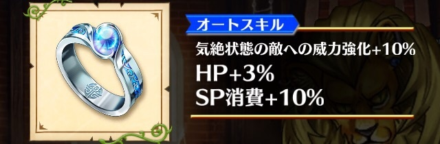 ★3【討伐】ナメクジ退散の画像