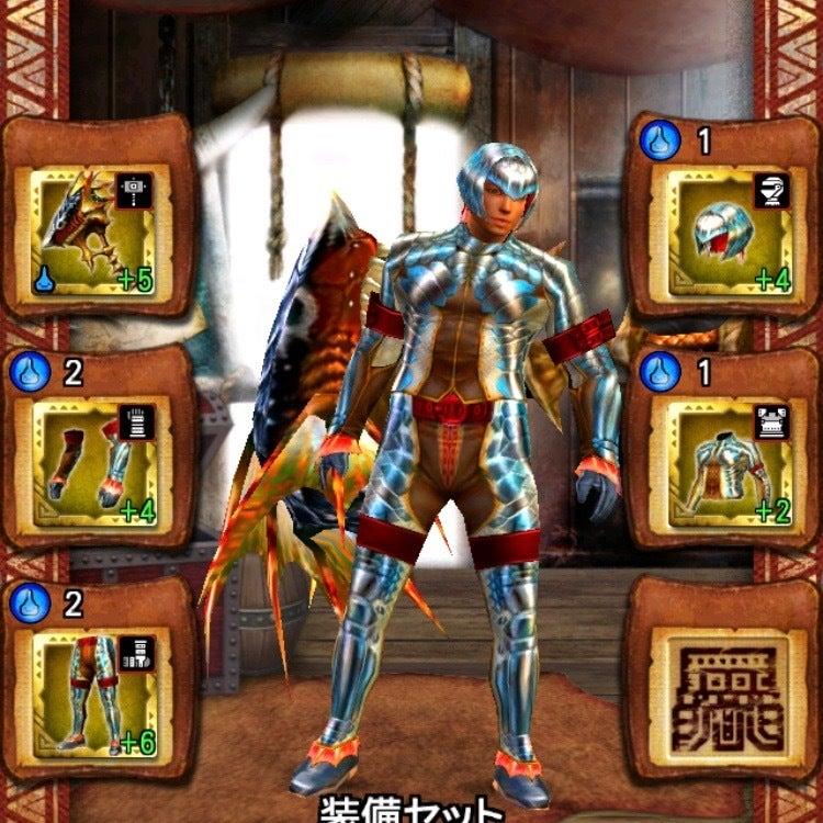 剣士(男)ガノスシリーズの画像