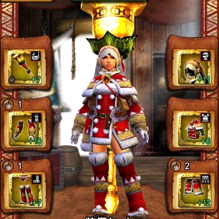 剣士/ガンナー クリスマス装備(女)の画像