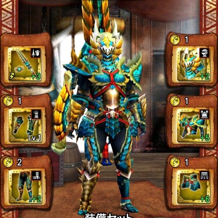 剣士(男)の画像