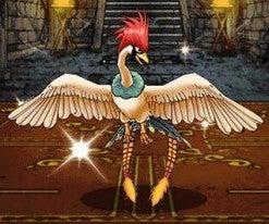 不死鳥ラーミアの画像