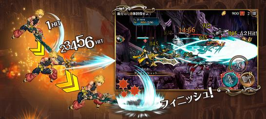 ①2つの武器の組み合わせでコンボが変化!の画像