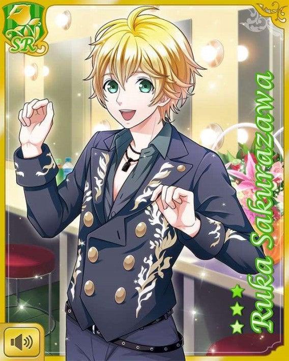 [見て♪見て♪]桜沢瑠風の画像
