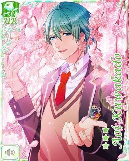 [桜に囲まれて]桑門碧の画像