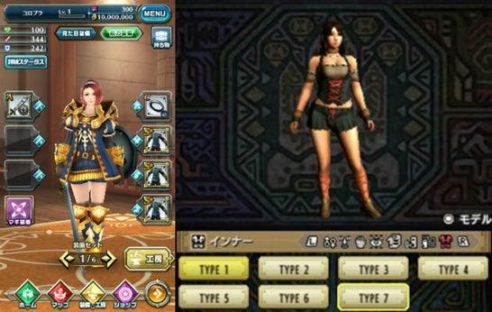 オリジナルキャラクターのカスタマイズの画像