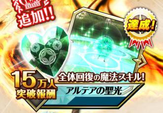 マギによる魔法攻撃の画像