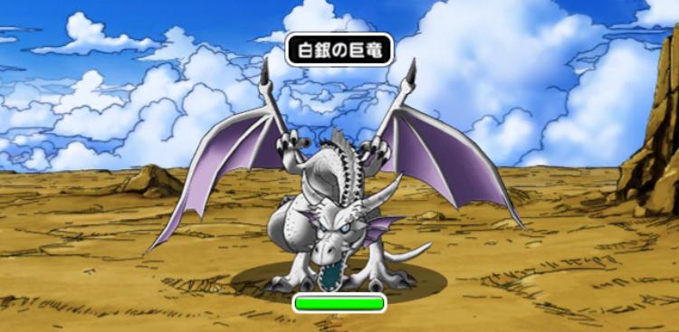 白銀の巨竜の画像