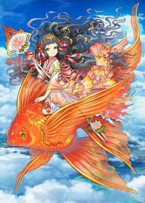 カガリ(ドラゴンライダー)の画像