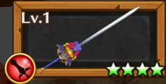 スプレンダーローズ(剣)の画像