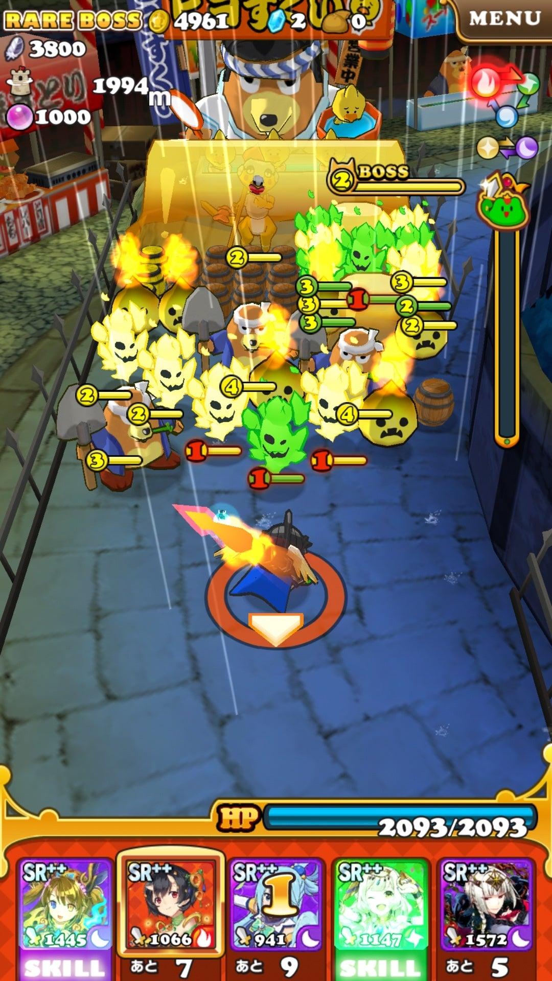 レアボス攻略の画像