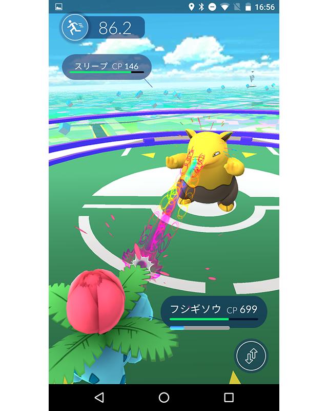 ポケモン 急所 技