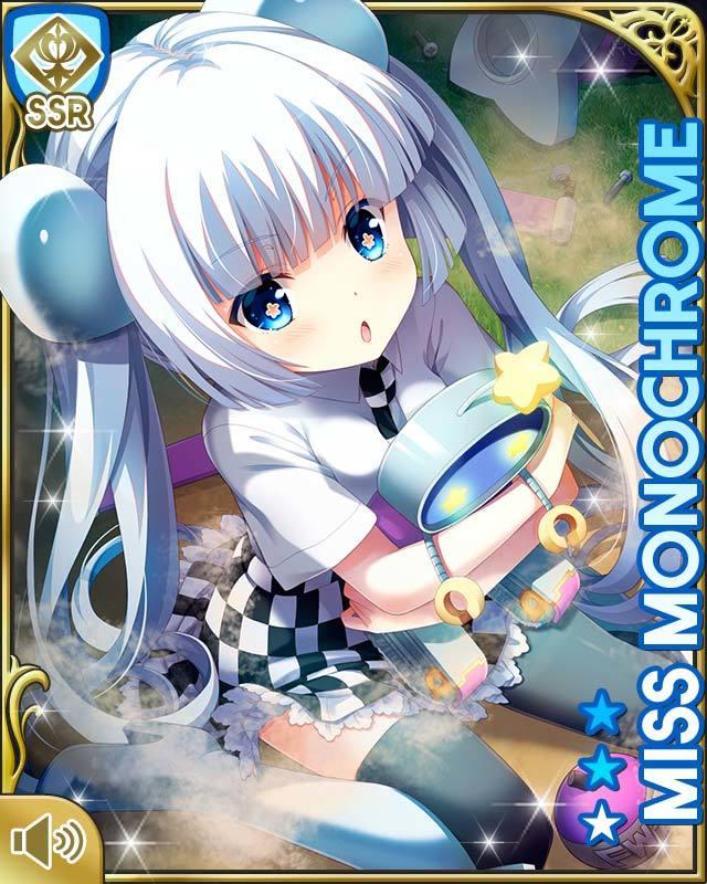 [危険に注意]ミス・モノクローム(SSR)の画像