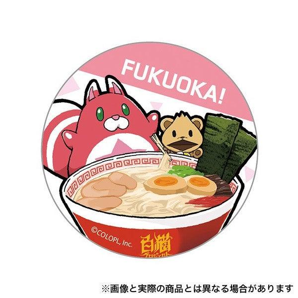 ご当地星たぬき缶バッジ (福岡)の画像