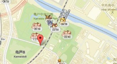 「亀戸中央公園」は「タマタマの巣」に入れ替えですの画像