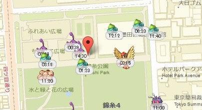 「錦糸公園」は「フシギダネの巣」に入れ替えです。の画像