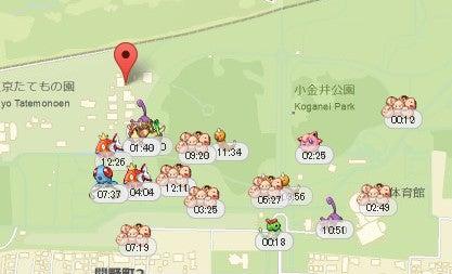 「小金井公園」の「ポケモンの巣」は「タマタマ」にアップデートの画像