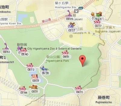 「名古屋大」近くの「東山公園」が「プリンの巣」に!の画像