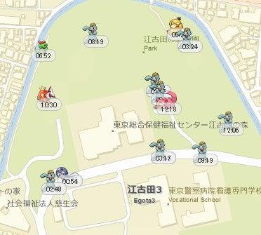 「江古田の森公園」は「ワンリキー」の「ポケモンの巣」の画像