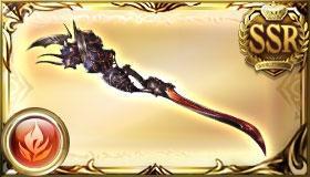 コロッサスケーン(杖:方陣攻刃Ⅱ)の画像