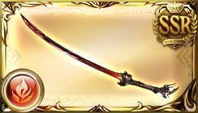 コロッサスブレード(刀:方陣背水Ⅱ)の画像