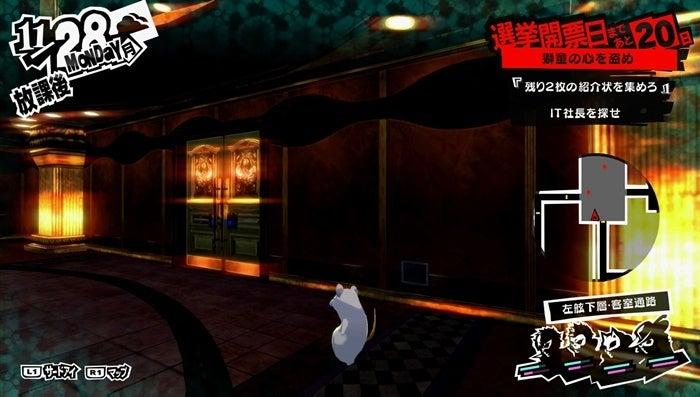 e.扉の横にあるダストを抜けるの画像