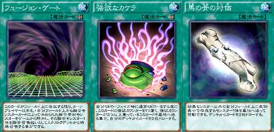 魔法カード編の画像