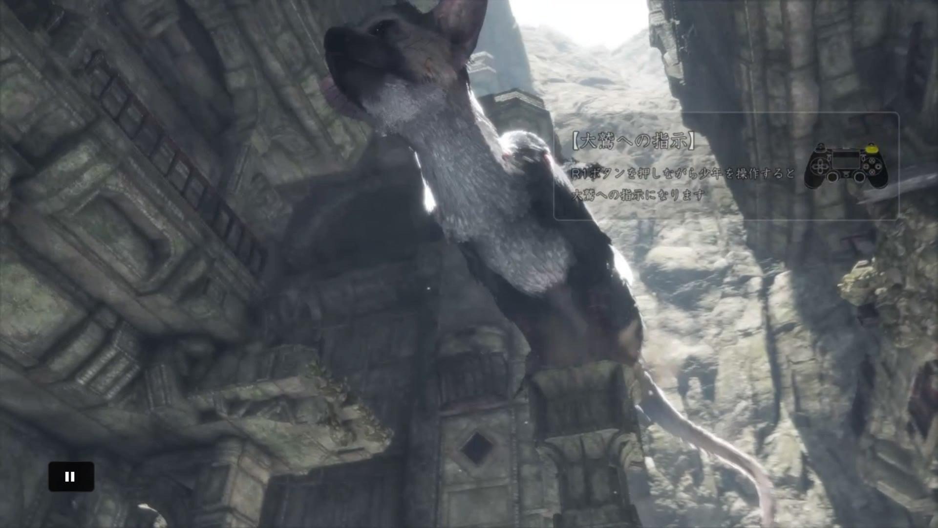 【人喰いの大鷲トリコ】ストーリー攻略4:崩れた橋~遺跡3 GAMY