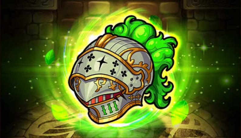 ★6兜「地翠業の緑宝兜」の画像