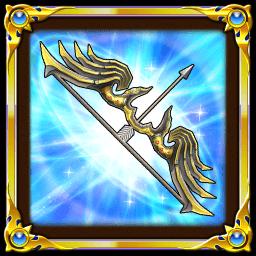 ルビスの弓(★5 弓)の画像