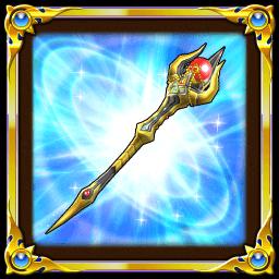 ルビスの杖(★5 杖)の画像