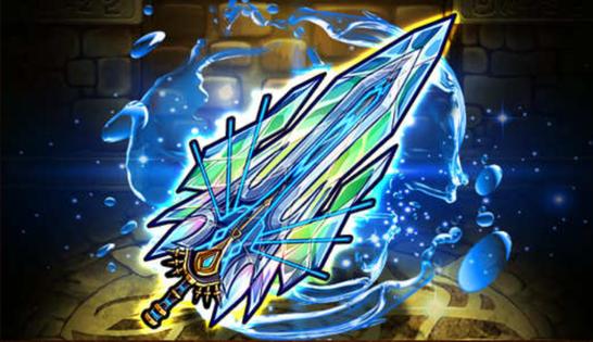 ★6剣「凍零業の氷晶剣」の画像