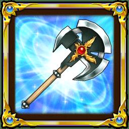 真空の斧(★5 オノ)の画像