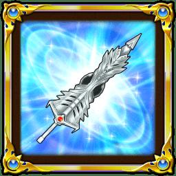 鎧の魔剣(★5 剣)の画像
