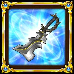 闘神の短剣(★5 短剣)の画像