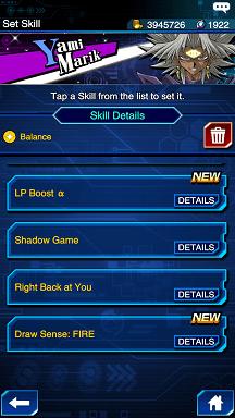 闇マリクのスキル「Shadow Game(闇のゲーム)」と「Right back at You(仕返し?」のリーク画像の画像