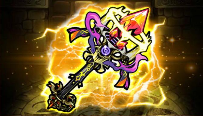 ★6杖「闇穿業の雷纏杖」の画像