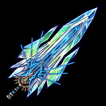 凍零業の氷晶剣の画像