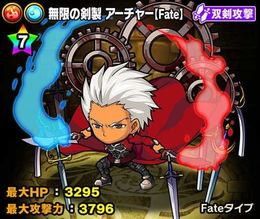 無限の剣製 アーチャー【Fate】の画像