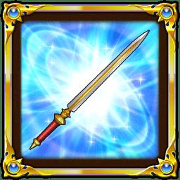 星皇剣(★5 剣)の画像