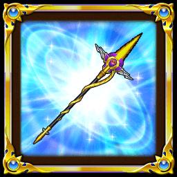 光魔の杖(★5 杖)の画像