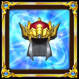 大魔王バーンの冠(★5 あたま)の画像