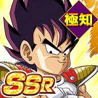 SSR<宿命の王子>ベジータ(幼年期)(極知)