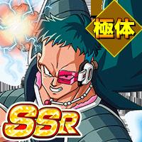 SSR<大胆不敵な奇襲>ダイーズ(極体)