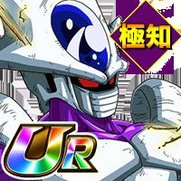 UR<圧倒的な恐怖>クウラ(最終形態)(極知)