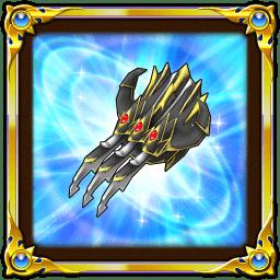 闘神のツメ(★5 ツメ)の画像