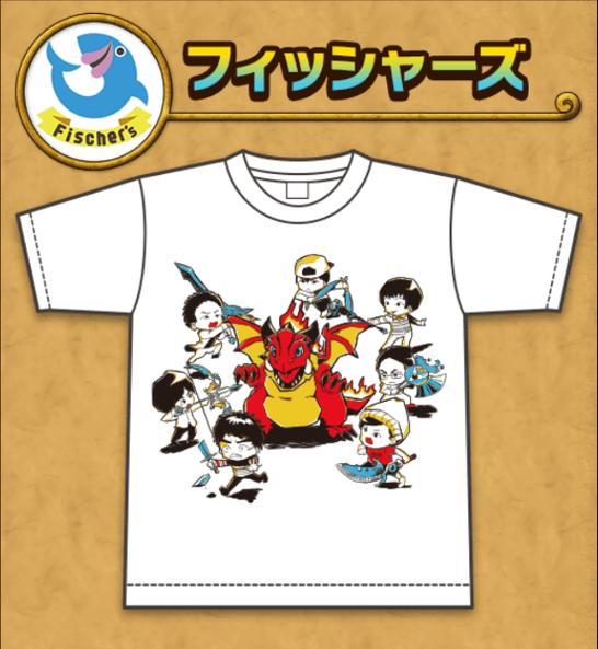②フィッシャーズ Tシャツの画像