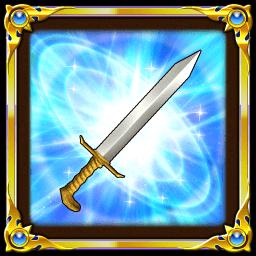魔剣士のつるぎ(★5 剣)の画像
