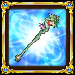 ドラゴンの杖(★5 杖)の画像