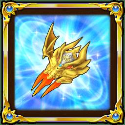 黄金竜のツメ(★5 ツメ)の画像