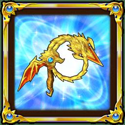黄金竜のムチ(★5 ムチ)の画像